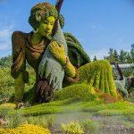 حديقة مونتريال للنباتات