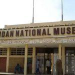 المتحف القومى السودانى
