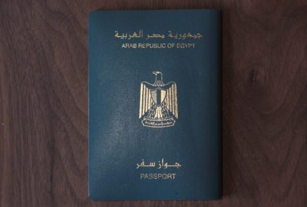 التصريح الامنى للمصريين