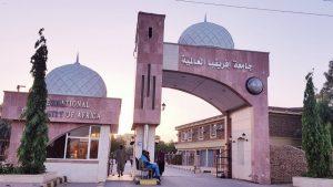 الجامعات السودانية المعترف بها عالميا