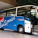 خدمة حافلات المطار