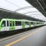 الخط الاول- مترو ليما
