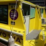تاكسي طوكيو المائي