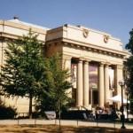 متحف و معهد الفنون