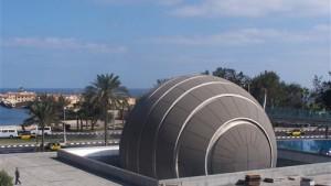 مكتبة الاسكندرية