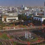 ميدان محمد الخامس