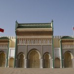 القصر الملكى بفاس