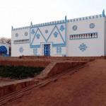 المتحف القومى للنيجر