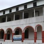 المتحف القومى الليبيرى