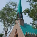 كاتدرائية سانت انى