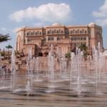 قصر الامارات