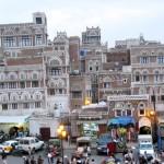 مدينة صنعاء القديمة