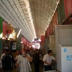 سوق دوردوي