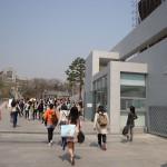 جامعة إوها ومانز