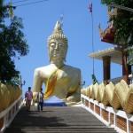 تمثال بوذا الكبير