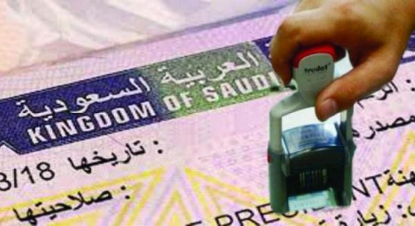 شروط فيزا السعودية لحاملي امريكا وشنجن من ممثليات المملكة في الخارج