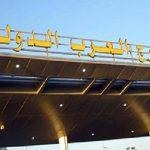 خدمات مطار برج العرب بالاسكندرية