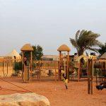 منتزه الملك سلمان البري