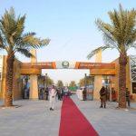 منتزه الملك عبد الله الترفيهي