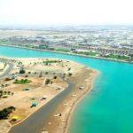 الأنشطة الترفيهية في شاطئ ينبع الهيئة الملكية