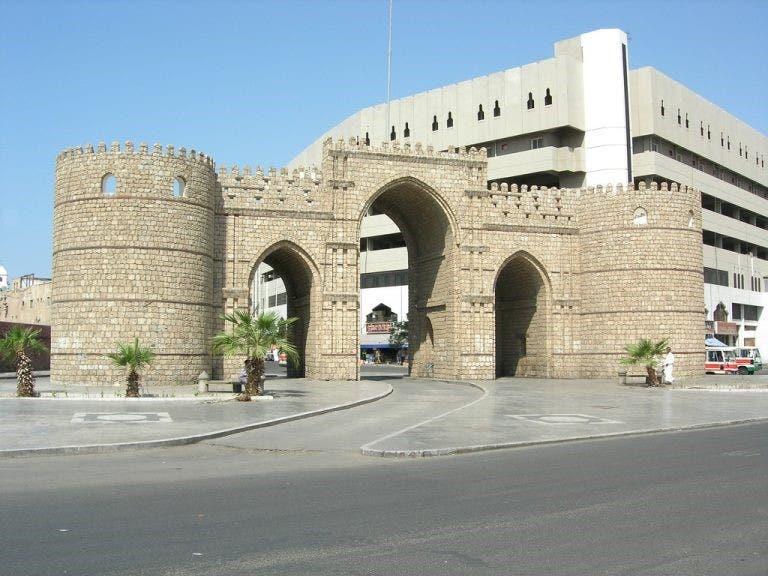 باب مكة المكرمة