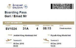 طباعة البوردنق الخطوط السعودية