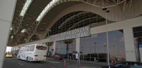 أقسام مطار صبيحة الدولي
