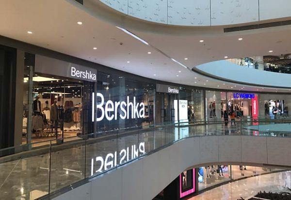 متعة التسوق في مول وادي للتسوق اسطنبول
