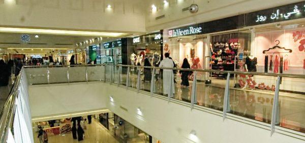 التسوق في تالا مول