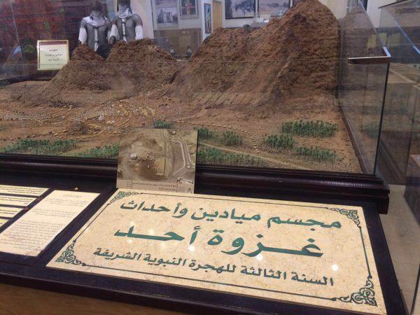 التجول في متحف دار المدينة