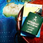 دول اوروبية بدون فيزا للسعوديين