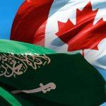 مكاتب الهجرة الى كندا من السعودية
