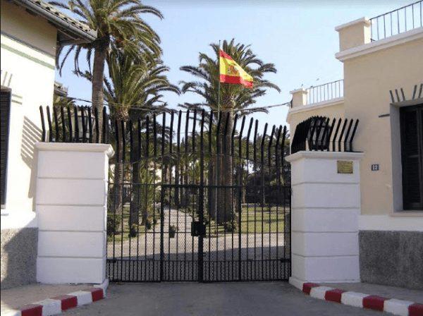 مميزات مكتب السفارة الاسبانية في جدة