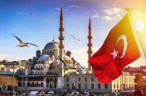 خطاب تعريف بالراتب للسفارة التركية