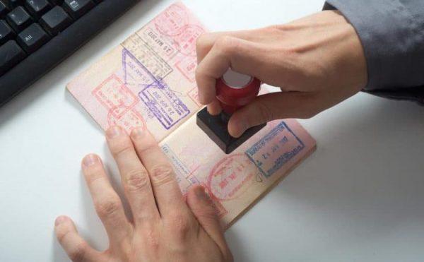 تأشيرة الزيارة