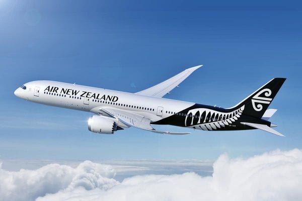شروط السفر إلى نيوزلندا
