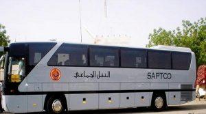 اسعار النقل الجماعي من الرياض الى دبي