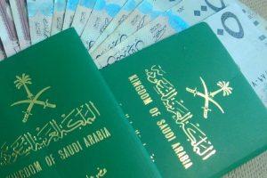 فيزا للامارات للمقيمين في السعودية