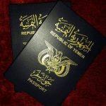 فيزا مصر لليمنيين المقيمين في السعودية