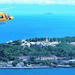 اسعار الطائرات الهليكوبتر الخاصة في تركيا