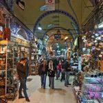 سوق محمد الفاتح في اسطنبول