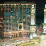 دار التوحيد مكة