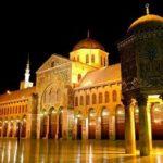 المسجد الاموي وتاريخه العريق