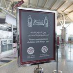 اجراءات الترانزيت في مطار الشارقة