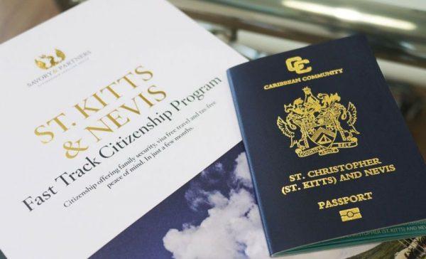 شروط الهجرة الى سانت كيتس ونيفيس