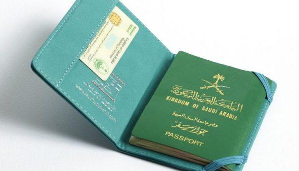 نبذة عن قوة الجواز السعودي