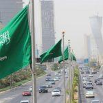 الاستعلام عن تأشيرة في السفارة السعودية بالخرطوم