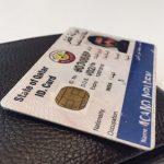 تأشيرة دخول قطر للمقيمين في السعودية
