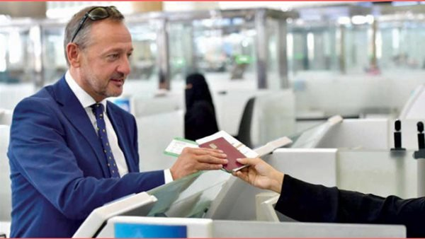 شروط إصدار تأشيرة المملكة العربية السعودية