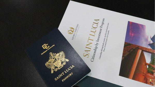 مميزات جواز سفر سانت لوسيا